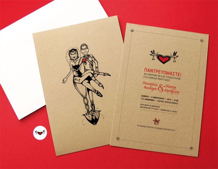 wedding invitation illustration by zazdesign