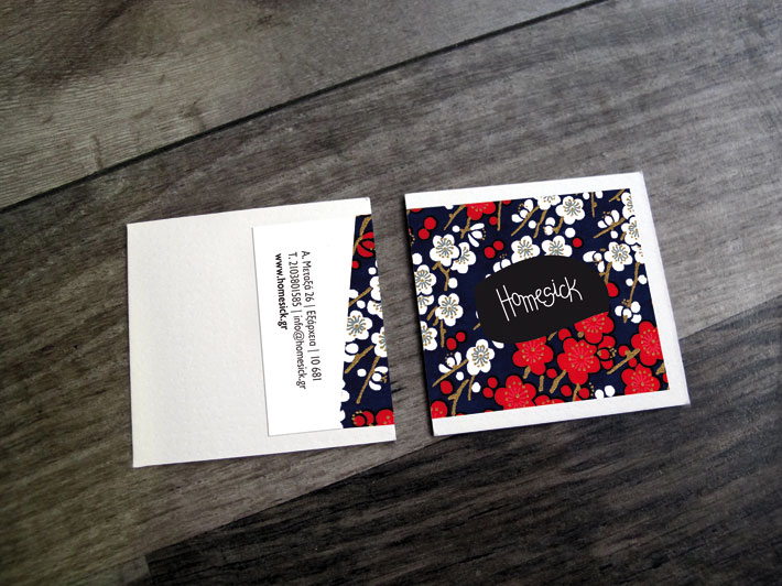homesick bar & cafe card