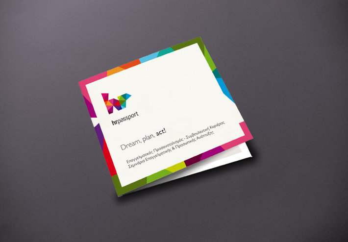 hr passport leaflet by zazdesign