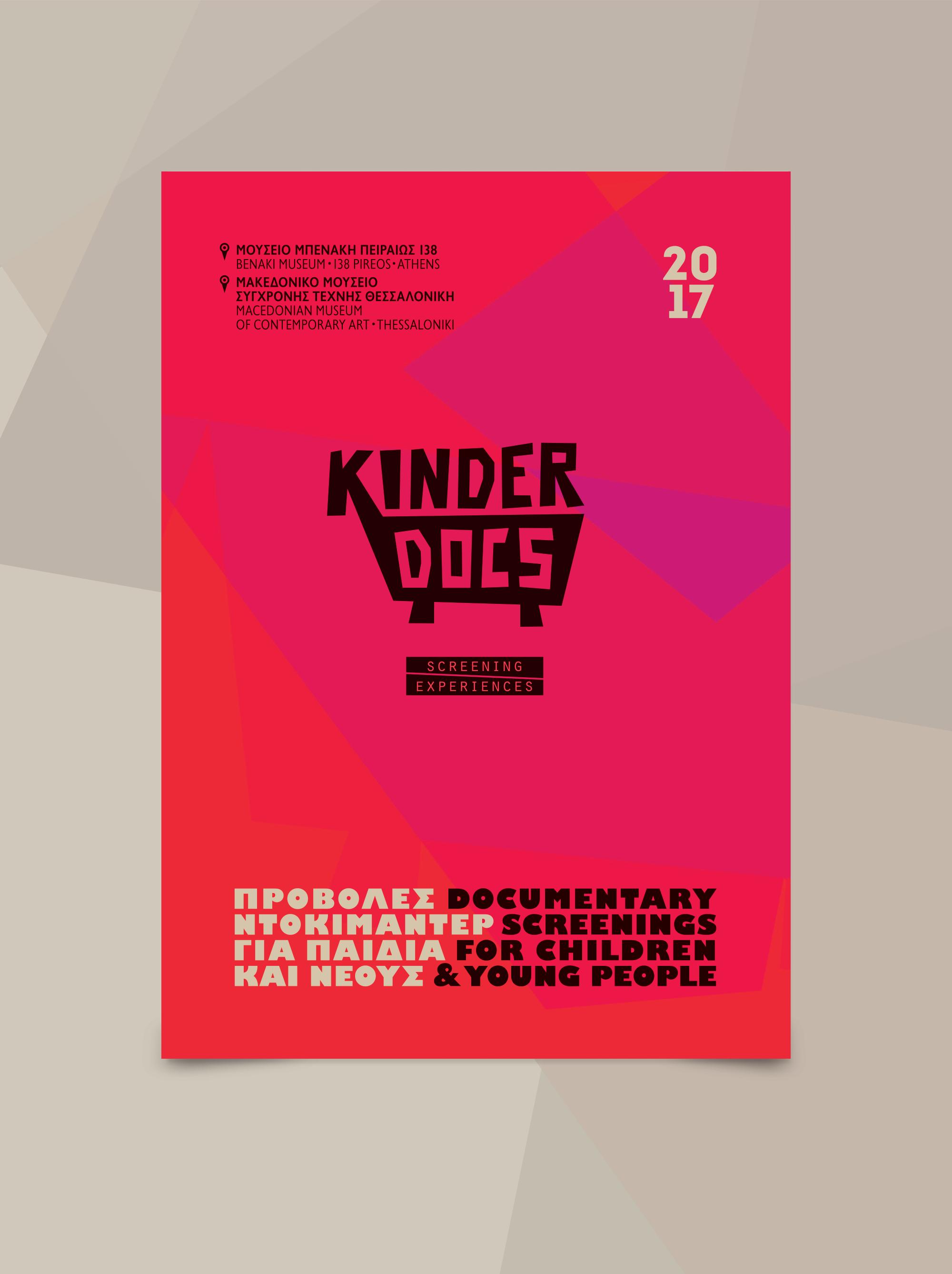 kinderdocs poster zazdesign
