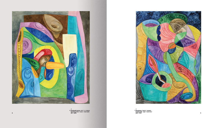 Natalia Kostaki Catalogue Paintings
