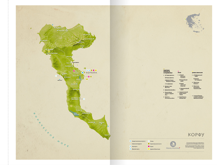 Odyssey to Greece 2011 Corfu Map