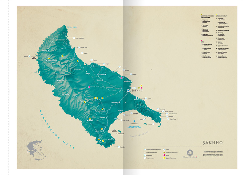 Odyssey to Greece 2011 Zakynthos Map