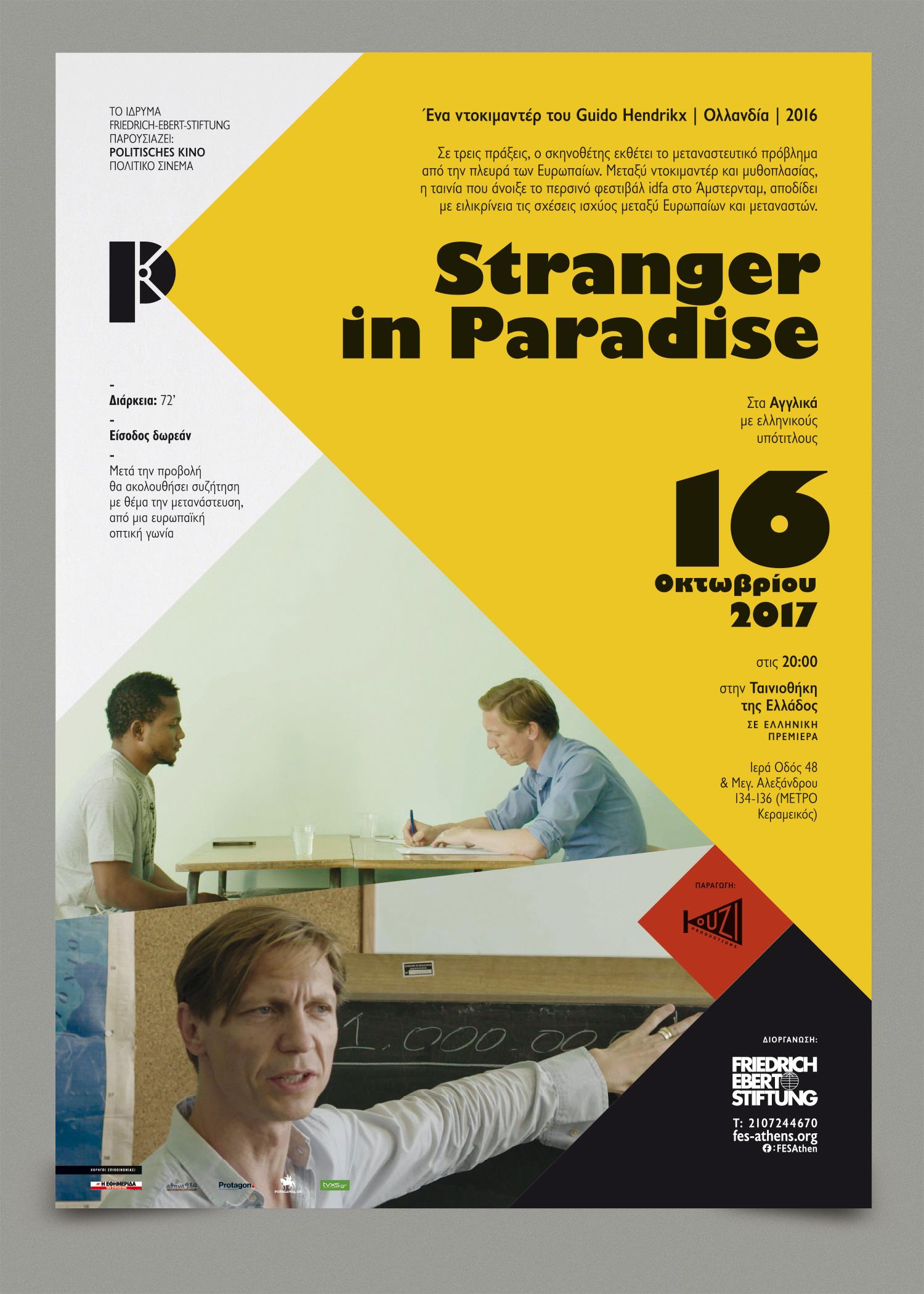 Politisches Kino poster by zazdesign