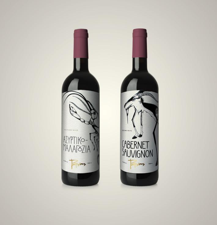 potsios greek wine (asurtiko + cabernet)