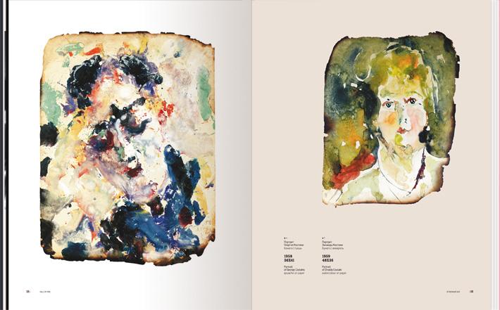 Zverev in flames Catalogue - Зверев в огне каталог